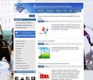 fks.unn.ru