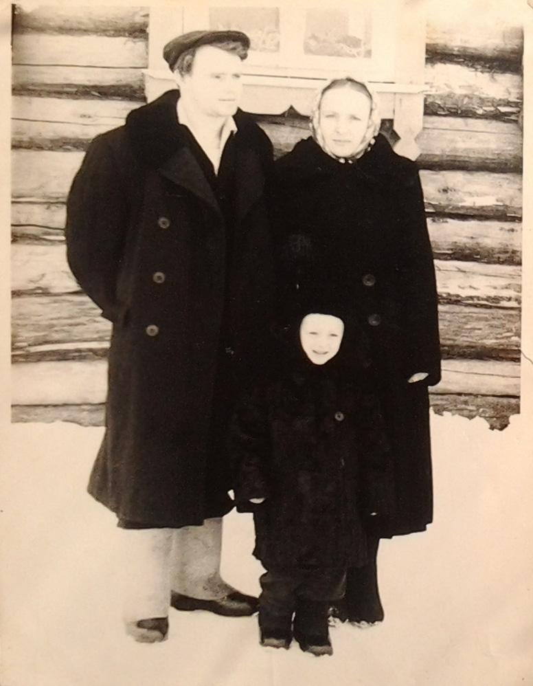 Виктор Степанович Ерошин с семьей