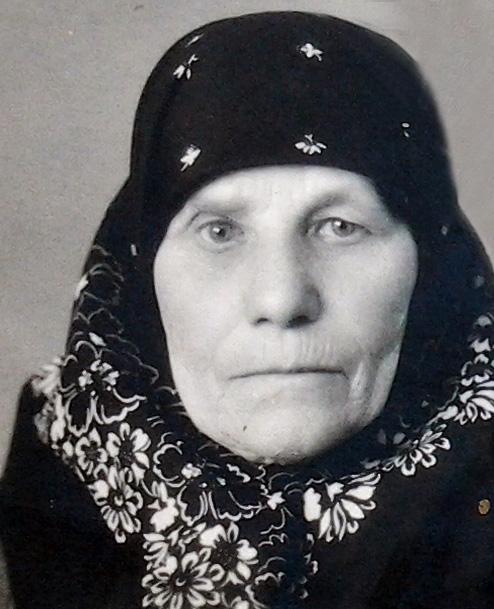Ксения (Оксинья) Григорьевна Ерошина