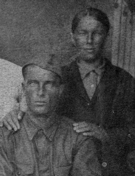 Павел Александрович Пахомычев и Таисья Репьева (Пахомычева)