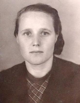 Зинаида Степановна Ерошина