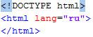 html тэг