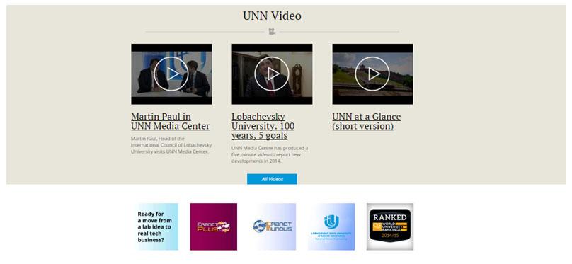 пример использования видео на сайте