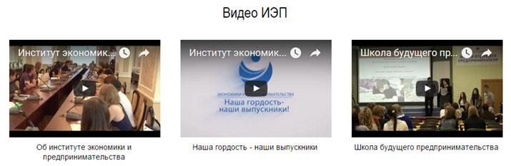 блок с видео