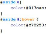 код изменения цвета ссылок при наведении